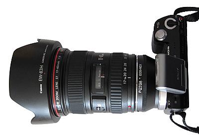 Nex-5n et 17-40L canon